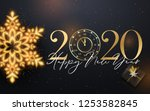 2020 happy new year background... | Shutterstock .eps vector #1253582845