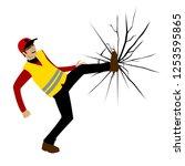 people in yellow vests... | Shutterstock .eps vector #1253595865