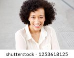 close up portrait of smiling... | Shutterstock . vector #1253618125