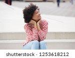 portrait of attractive older... | Shutterstock . vector #1253618212