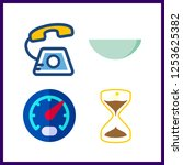 4 dial icon. vector... | Shutterstock .eps vector #1253625382