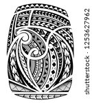 maori ornament sleeve tattoo... | Shutterstock .eps vector #1253627962