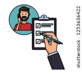 checklist table assistance | Shutterstock .eps vector #1253636422