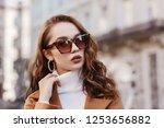 outdoor close up portrait of... | Shutterstock . vector #1253656882