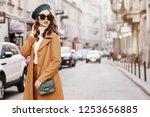 outdoor portrait of young... | Shutterstock . vector #1253656885