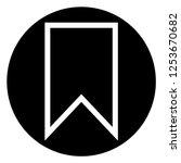 bookmark icon on black circle....