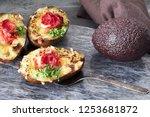 keto diet dish  avocado boats... | Shutterstock . vector #1253681872