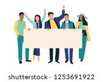 striking people holding empty ... | Shutterstock .eps vector #1253691922