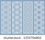 decorative geometric line... | Shutterstock .eps vector #1253706802