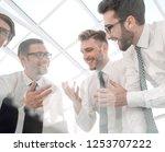 bottom view.successful business ...   Shutterstock . vector #1253707222