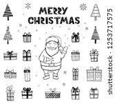 hand drawn set of christmas... | Shutterstock .eps vector #1253717575
