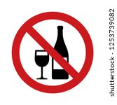 no drinking alcohol or wine... | Shutterstock .eps vector #1253739082