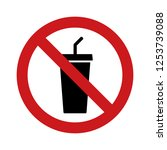 no outside drinks or soda pop... | Shutterstock .eps vector #1253739088