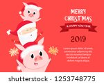 merry christmas and happy new... | Shutterstock .eps vector #1253748775