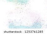 light multicolor  rainbow... | Shutterstock .eps vector #1253761285