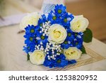 photos of the wedding bouquet... | Shutterstock . vector #1253820952