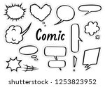 a set of comic bubbles and...   Shutterstock .eps vector #1253823952