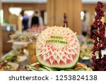 festive culinary art  | Shutterstock . vector #1253824138