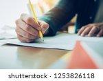 high school college university... | Shutterstock . vector #1253826118