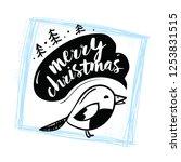 merry christmas. typography.... | Shutterstock .eps vector #1253831515