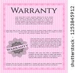 pink warranty certificate... | Shutterstock .eps vector #1253845912