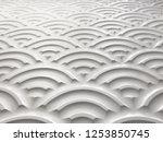 wavy emboss pattern for wall...   Shutterstock . vector #1253850745
