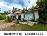 nov 15 2018 tourist information ... | Shutterstock . vector #1253868838