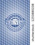 peruvian blue hexagon badge. | Shutterstock .eps vector #1253880238