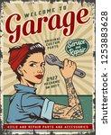 Vintage Car Or Garage Service...