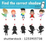 find the correct shadow.... | Shutterstock .eps vector #1253905738
