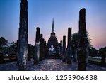 sukhothai  thailand  apr 25  ... | Shutterstock . vector #1253906638