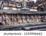 sukhothai  thailand  apr 25  ... | Shutterstock . vector #1253906662