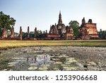 sukhothai  thailand  apr 25  ... | Shutterstock . vector #1253906668