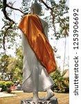 sukhothai  thailand  apr 25  ... | Shutterstock . vector #1253906692