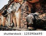 sukhothai  thailand  apr 25  ... | Shutterstock . vector #1253906695