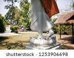 sukhothai  thailand  apr 25  ... | Shutterstock . vector #1253906698