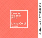living coral color of the year... | Shutterstock .eps vector #1253907505