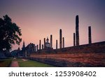 sukhothai  thailand  apr 25  ... | Shutterstock . vector #1253908402