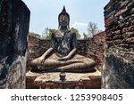 sukhothai  thailand  apr 25  ... | Shutterstock . vector #1253908405