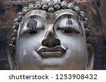 sukhothai  thailand  apr 25  ... | Shutterstock . vector #1253908432