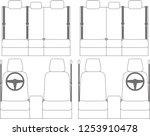 right steering wheel  left...   Shutterstock .eps vector #1253910478