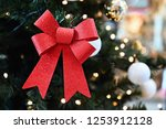 beautiful colorful christmas... | Shutterstock . vector #1253912128