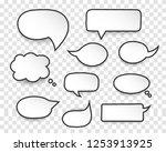 set of hand drawn white speech...   Shutterstock .eps vector #1253913925