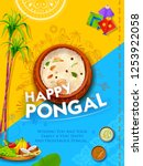 illustration of happy pongal... | Shutterstock .eps vector #1253922058