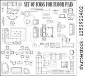 floor plan icons set for design ... | Shutterstock .eps vector #1253923402