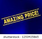 grunge amazing price  stamp... | Shutterstock .eps vector #1253925865