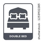 double bed icon vector on white ... | Shutterstock .eps vector #1253932285