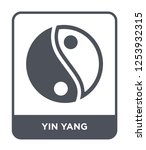 yin yang icon vector on white... | Shutterstock .eps vector #1253932315