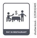 pay in restaurant icon vector... | Shutterstock .eps vector #1253932405