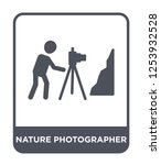 nature photographer icon vector ... | Shutterstock .eps vector #1253932528